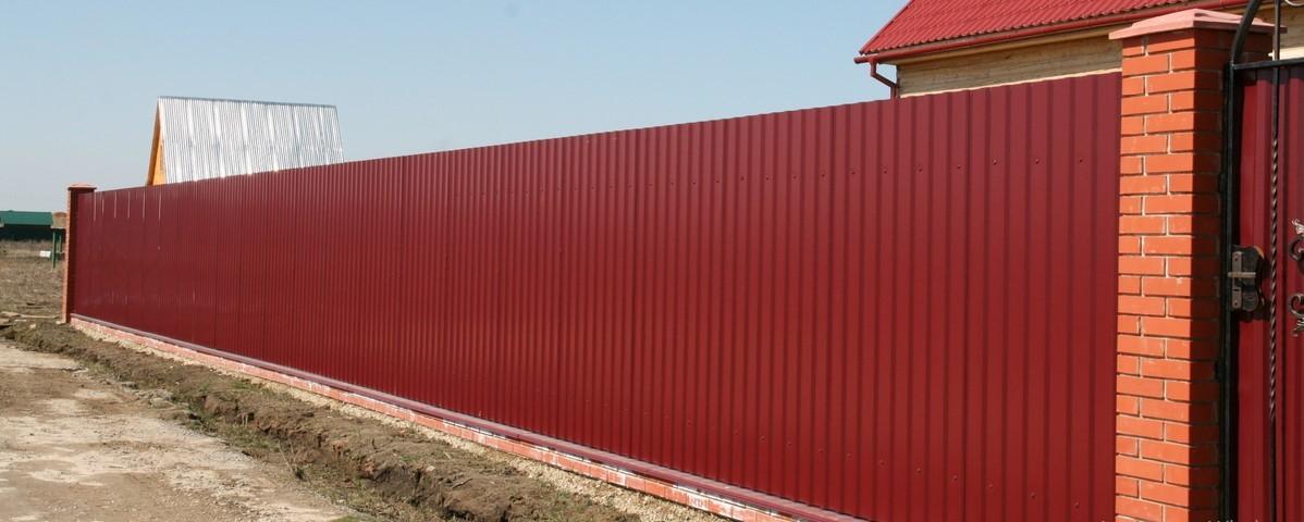 металлопрофильный забор фото