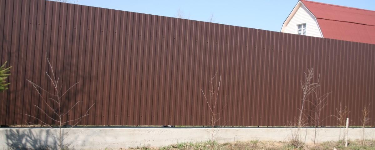 забор с фундаментом фото