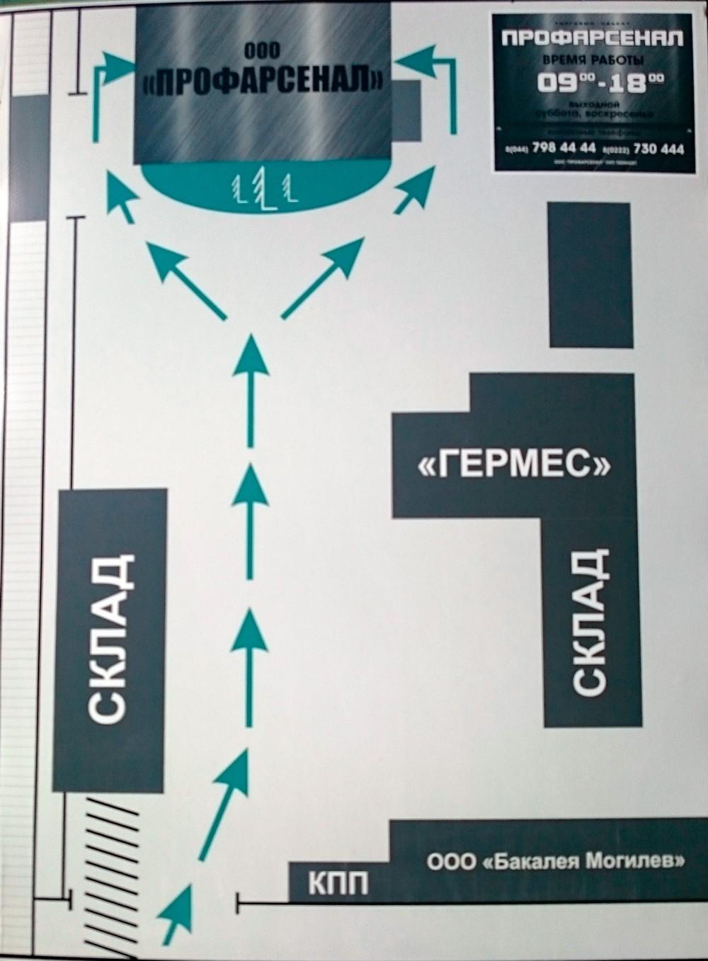 карта проезда ПРОФАРСЕНАЛ